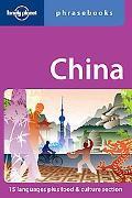 China Phrasebook