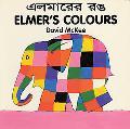 Elmer's Colours Bilingual