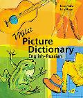 Milet Picture Dictionary English-Russian