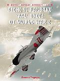 Aichi 99 Kanbaku Val Units of World War 2
