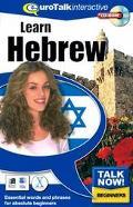 Talk Now! Hebrew