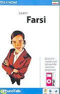 Talk Now! Farsi