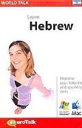 World Talk Hebrew