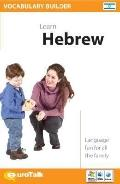 Vocabulary Builder Hebrew