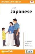 Vocabulary Builder Japanese