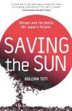 Saving the Sun: Shinsei and the Battle for Japan's Future
