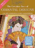 The Complete Book of Oriental Designs: A Source Book for Craftspeople and Artists Plus a Gal...