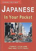 Japanese in Your Pocket