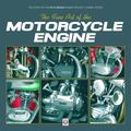 The Fine Art of the Motorcycle Engine: The Story of the up-N-Smoke Engine Project