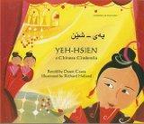 Yeh-Hsien a Chinese Cinderella in Kurdish and English (Folk Tales) (English and Kurdish Edit...
