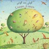 Listen, Listen in Farsi and English