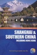 Traveller Guides Shanghai & Southern China, 2nd (Travellers - Thomas Cook)