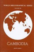 Cambodia, Vol. 200
