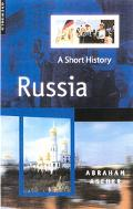 Russia A Short History