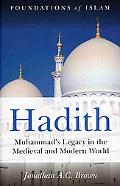 Hadith: An Introduction