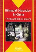 Bilingual Education in China Practices, Policies and Concepts