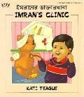 Imran's Clinic