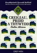 Creigiau, Pridd a Thywydd : Oed 5-7: Canllaw Athrawon