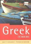 Rough Guide Dictionary Phrasebook Greek