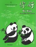Ni Hao 1 Introductory Level
