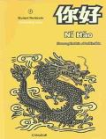 Ni Hao 2 Student Workbook