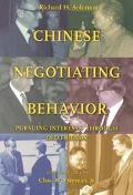 Chinese Negotiating Behavior Pursuing Interests Through