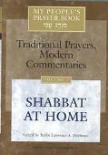 Kabbalat Shabbat Welcoming Shabbat in the Synagogue