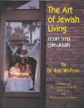 Hanukkah - Ron Wolfson - Paperback