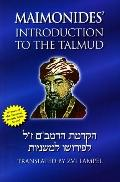 Maimonides' Introduction to the Talmud - Zvi Lampel