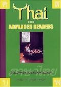 Thai for Advanced Readers - Benjawan Poomsan Becker