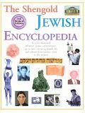 Shengold Jewish Encyclopedia 50th Anniversary Edition