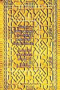 Islamic Jurisprudence According to the Four Sunni Schools: Al-Fiqh 'Ala al-Madhahib al-Arba ...