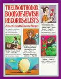 Unorthodox Jewish Book of Records and Lists - Allan Gould - Paperback