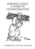 Moshkel Gosha A Story Of Transformation