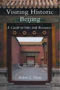 Visiting Historic Beijing