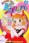 Fairy Idol Kanon Volume 2
