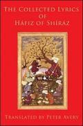Lyrics Of Hafiz Of Shiraz