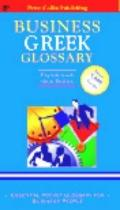 English-Greek Business Glossary