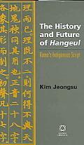 History And Future of Hangeul Korea's Indigenous Script
