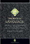 Book of Language Exploring the Spiritual Vocabulary of Islam