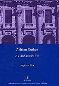 Adrian Stokes: An Architectonic Eye