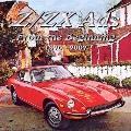 Nissan Datsun Z/Zx Ads: From the Beginning