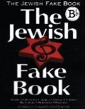 The Jewish Fake Book: B Flat Edition (Tara Books)