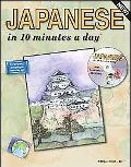 Japanese in 10 Minutes a Day with CD-ROM