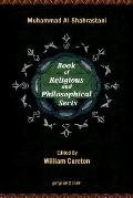 Book of Religious and Philosophical Sects