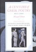 Century of Greek Poetry, 1900-2000 1900-2000