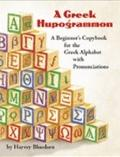 Greek Hupogrammon: A Beginner's Copybook for the Greek Alphabet with Pronunciations