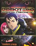 Art of Robotech The Shadow Chronicles