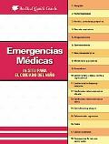 Emergencias medicas en sito del cuidado de nino