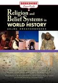 Religion and Belief Systems in World History